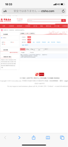 8411 - (株)みずほフィナンシャルグループ 中国の一番大手の旅行会社だった中国旅行社は  すでに営業停止 (事実上の廃業)しております。  4月