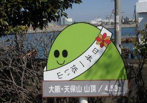 北海道=奈良 友達の わっ!ヽ(^○^)ノ こんばんは~ 暖かくなったり寒くなったり(三寒四温)で 春に向かってるのが実感できる日々ですね  週