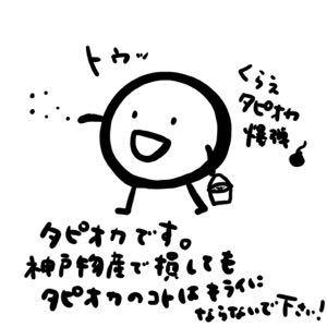 くらの部屋(離れ) 神戸物産、気になるチャートだなー。 持ってないけど。