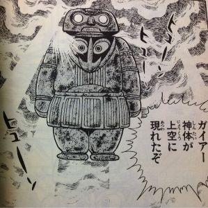 3775 - (株)ガイアックス がいあwww(爆)