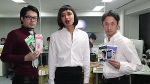 3775 - (株)ガイアックス 花◎です。  写真の真ん中にいる奴は、上田の元手飼い。 レベルがわかるでしょ(笑)。