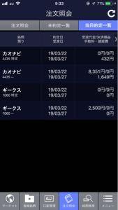 ☆★くまの学校★☆ 今日は カオナビと ギークスで 10851円の日当頂きました🌺✨  コツコツドカンに ならないように