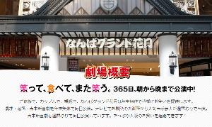5333 - 日本ガイシ(株) NGKいうたら これでっしゃろ~♪