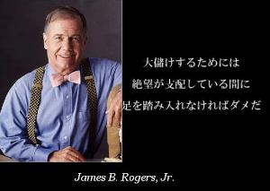 1448 - (株)スペースバリューホールディングス スーパーうむうむ