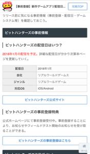 3909 - (株)ショーケース 1月に配信決定ってことでいいのかな?
