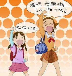 6058 - (株)ベクトル ベクトルの売り㌧・・・ 月曜日は反撃するYO!? (๑˙❥˙๑)