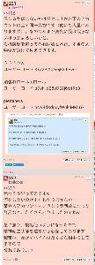6656 - インスペック(株) 本日の書き込み>>640>>641は多ハンのきききりん@mixaeri一人の