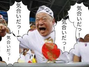 弱い弱いヤクルト 小川監督、明日は中日・大野を絶対攻略しろ!!