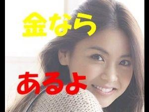 8306 - (株)三菱UFJフィナンシャル・グループ 買い増ししますだ!  !(^^)!  プ!
