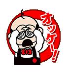 8306 - (株)三菱UFJフィナンシャル・グループ ガイアの夜明け、 プレミアムFRIDAYね。 いかに労働時間を減らすのか。  !(^^)!  プ!