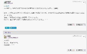 8306 - (株)三菱UFJフィナンシャル・グループ これは11月10日の雀さんの投稿と、ご長寿さんのそれに対するレスです。 まさに今日あることを明確に言