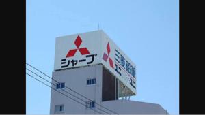 8306 - (株)三菱UFJフィナンシャル・グループ 南へ3歩西へ3歩。 こうのうはリュウマチでございます。