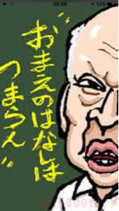 8306 - (株)三菱UFJフィナンシャル・グループ 一言良いか‼️   (o^^o)