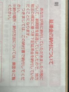 8306 - (株)三菱UFJフィナンシャル・グループ 人権侵害の傍らで。  アラッ?払ってなかったかな?
