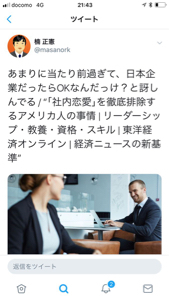 8306 - (株)三菱UFJフィナンシャル・グループ 全く。。  ちっとは反省しろ。MUFG  なんでワイが巻き込まれて15年も行方不明に ならなきゃいけ