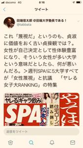 8306 - (株)三菱UFJフィナンシャル・グループ キム学性奴隷銀行