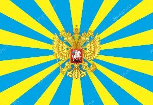 8306 - (株)三菱UFJフィナンシャル・グループ >>>恐らく日本の自衛隊哨戒機だと勘違いしたんだろおね ロシア空軍の旗は何種類かあ