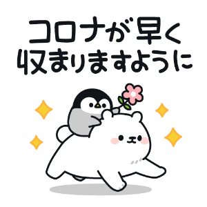 8306 - (株)三菱UFJフィナンシャル・グループ 3年連続で 中間配当確定日と その1ヶ月前の株価は50円以上の落差がありました。故に  繋ぎ売りで楽