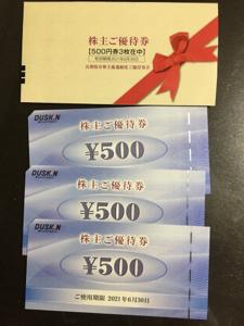 4665 - (株)ダスキン 優待券届きました。1500円分。 明日はミスドだね。