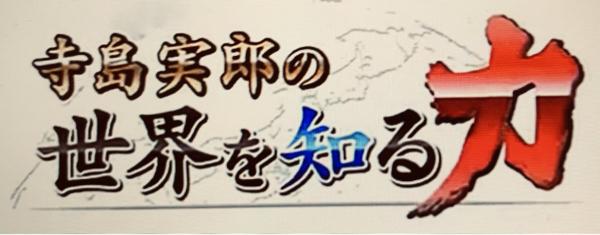 7011 - 三菱重工業(株) 知の海を遊海❗️