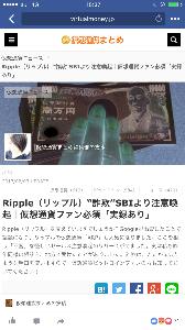 3356 - (株)テリロジー 仮想通貨