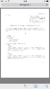 3356 - (株)テリロジー 大型案件受注