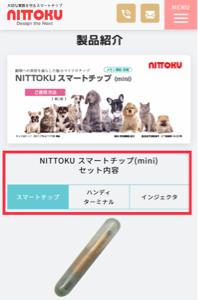 6145 - 日特エンジニアリング(株) 今に5000円抜くぜ!!!見てろ!!