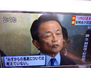 カブニャンのひゃくれつ株日記 厳しいな〜