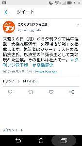 7868 - (株)廣済堂 めちゃ楽しみ