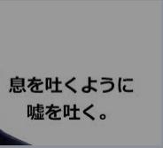 6659 - (株)メディアリンクス 当たってないじゃん(ToT)