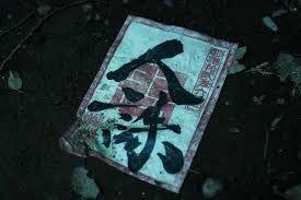 6659 - (株)メディアリンクス ホルダーのふりをして買い煽りをする売り方・yoshiに人誅を!
