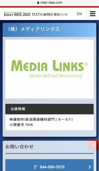 6659 - (株)メディアリンクス 😊皆様 お疲れ様でしたー🌠  下髭陽線ですねー👍✨ 🐳先輩's 効果 ありがたやー☆ヽ(&