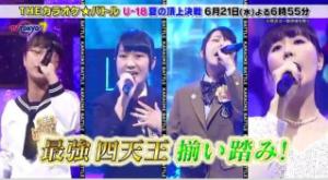 6659 - (株)メディアリンクス カラオケバトルみたいに やべー四天王がいるのかな!