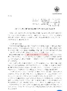 6659 - (株)メディアリンクス 朝日ネットの本日IR 一文気になりますね👍
