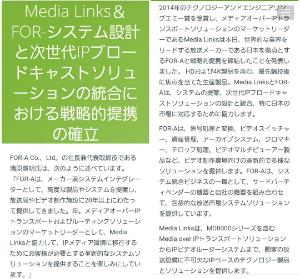 6659 - (株)メディアリンクス あっ、さっきのは 昨日SVGに掲載された FOR-Aの記事ね  で、こちらは2016年のやつ