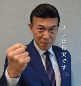 3853 - インフォテリア(株) 100円まだ〜おじさん出たら 買い時だそ!