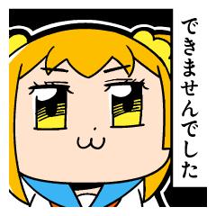 3853 - アステリア(株) これがハンドブックパワーです∩^ω^∩