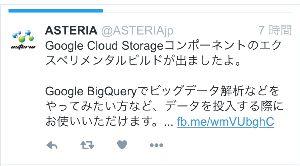 3853 - アステリア(株) これは超絶IRくるかも⁉︎  (^-^)