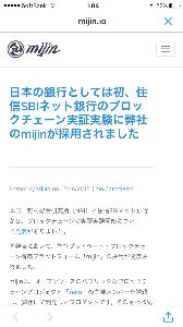 3853 - アステリア(株) ミジンコのサイトです。 この記事、あまり知られていなそうですよねw ミジンコさんは上場してないから知