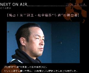 2016年3月3日(木) ソフトバンク vs 阪神 肝心の「福岡(rkb)」でこれ↓放送されんて。。 (´・_・`)...  20