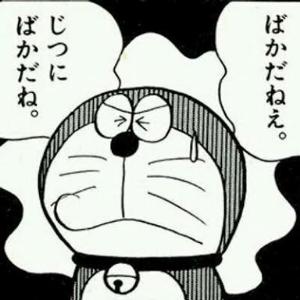 3441 - (株)山王 www