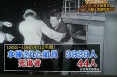 ■日雇い派遣は禁止してはいけない! 李承晩ラインによる韓国の非道    1952年1月18日、突如、韓国政府が公海上に「李承晩ライン」を