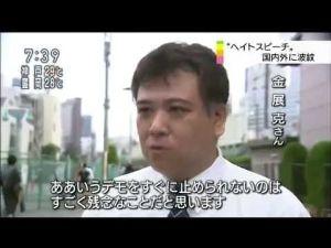 ■日雇い派遣は禁止してはいけない! この男知ってますか???     在特会のデモを妨害するために作られた「在日韓国人・シバキ隊」が登場