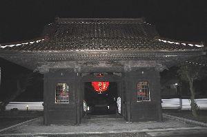 ★★★春夏秋冬四季の写真でシリトリ★★★ お早うございます、 龍蔵神社と言うのは何処にある神社でしょうか、 お正月にはお参りするのですか、!?