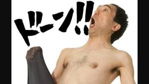 3932 - (株)アカツキ 盛り上がって来ましたね〜WWW