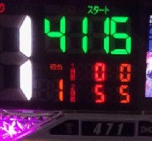 3932 - (株)アカツキ こんななりそーですな なんもださないから
