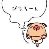3932 - (株)アカツキ 何だ貴様らWWW  そう思わねーの数  まるでガチテンみてーじゃねーかWWW  ねみーから寝るぞWW