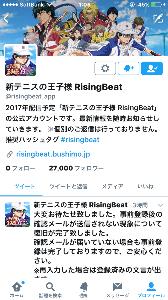3932 - (株)アカツキ 27000達成