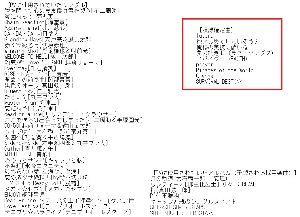 3932 - (株)アカツキ これみても理解できんが・・・  これだけ曲数があるのが凄いな