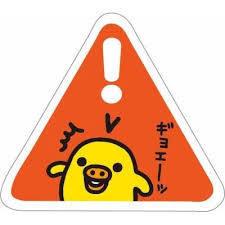 3932 - (株)アカツキ ヾ(・ω・`;))ノぁゎゎ 思いもよらぬライバル出現! wwwwwwww